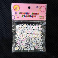 DIY彩色 手工编织手环 配件亚克力白加彩英文字母珠挂件0.6cm