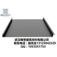 |压型钢板|铝镁锰板|楼层板|武汉臻誉