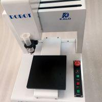 三轴点胶机全自动点胶机SP-221厂家加工AB胶点胶注胶机硅胶打胶机