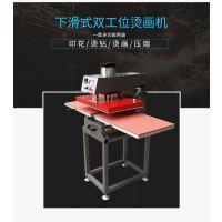供应东莞明丰液压机双工位烫画机40*60气泵烫钻机