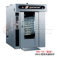 广州赛思达CRO小型热风旋转炉CRO-12C(柴油)厂家直销