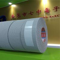 德莎tesa4863防滑防粘胶带 纤维鸡皮颗粒机械传动辊筒滚轮用
