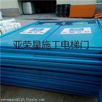 中国建业施工电梯防护门/基坑护栏厂家生产
