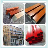 广东厂家定制葡萄架铝方管,造型头铝方管