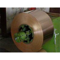 国标C17000铍铜带 高精铍铜带厂家 代客分条