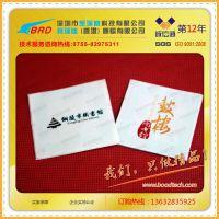 供应图书馆管理系统RFID防盗电子标签图书芯片PVC不干胶