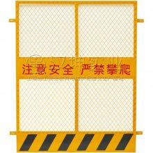 广东电梯井防护门 施工电梯安全防护门厂家 汉坤实业