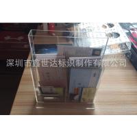 企业办公专用亚克力资料盒 深圳亚克力资料盒 有机玻璃宣专用盒