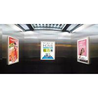 宜昌电梯框架广告 电梯框架海报 湖北天灿传媒