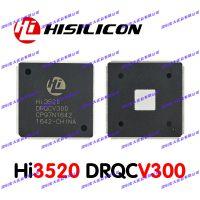 Hi3520DRBCV300 SDK 车载***新资讯