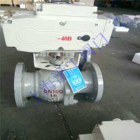 Q941H/Y-64C DN150电动球阀防爆型和普通型的区别 球阀快速切断阀