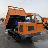 金旺厂家直销小型履带运输车多地形农用运输车