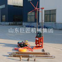 巨匠集团QZ-2A三相电勘探钻机 岩石岩心取样 钻探设备