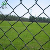 球场围网生产商 供应A足球场围栏施工方案