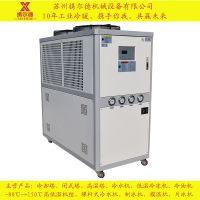 山东研磨机专用风冷式冷水机组厂家直销