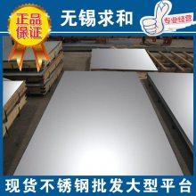 不锈钢价格多少钱一吨-进口8K镜面sus201不锈钢板-0.5 1 5mm 无锡厂家