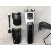 Alizz 2017新款充电式 可调节尺寸理发剪