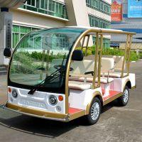 厂家直销AS-008 8人座四轮电动观光车公园巡逻车景区旅游观光车