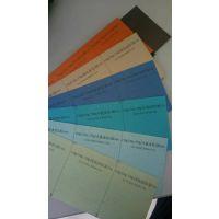 海淀企业宣传说明书印刷厂 北京企业宣传画册胶印专业制作印刷