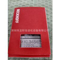 【公司现货正品】BECKHOFF 模块  KL3454  KL5111  询价为准