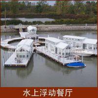 料浮筒 水上平台 浮动码头 游艇码头 水上舞台搭建