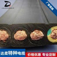 上海厂家专业定制供应起重机柔性扁电缆 行车控制电缆