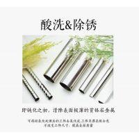 不锈钢表面酸洗液 光亮酸洗液KM0203 焊斑氧化皮清洗剂 厂家直销