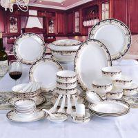 奥美厂家批发骨质瓷餐具 陶瓷家用碗盘碟 定制礼品餐具套装加logo