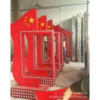 厂家直销 专业制作方向指示金属亚克力热转印定制标识标牌
