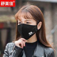 秋冬个性夜光雾霾口罩 防尘PM2.5口罩 情侣男女黑色纯棉口罩批发