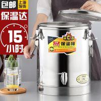 奶茶店保温桶商用茶水桶两用冷冻汤桶35L冷饮带水龙头幼儿园手提
