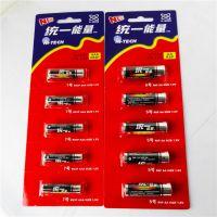 批发统一能量电池铁壳AA/AAA碳性电池1卡5粒装5号7号电池