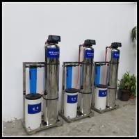 热销金水区东风路街道太阳能热水器前置除垢过滤罐 广旗牌1.5t软水器