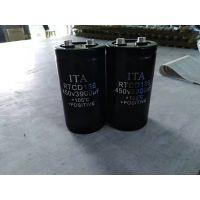 500V6800UF电容-铝电解电容-螺栓电解电容-滤波电容器-ITA日田电容器