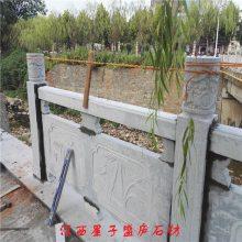浮雕栏杆|线雕河道石栏杆价格_星子盛庐定制
