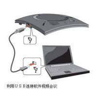Clearone Chat 170 USB接口会议全向麦克风接电脑视频会议