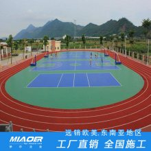 铺设幼儿园地胶 网球场地面做法