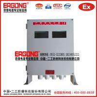 BXK系列壁挂式防爆控制箱专业生产