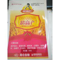 小麦超高产厂家 杀菌抗倒增产三合一 营养全面