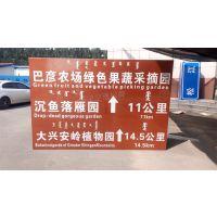 双鸭山景区交通标志牌制作规格