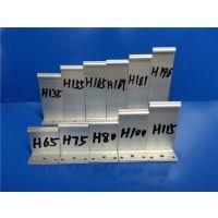 供应优质铝合金6063材质铝锰镁板支座湖州厂家加高定做