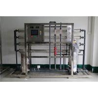 宁波水处理、反渗透纯化水 纯水设备、净水工业纯水设备