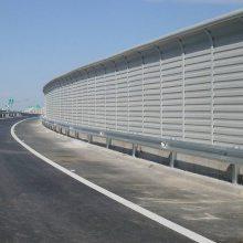 公路吸音板 惠州道路防撞栏杆 中山声屏障价格