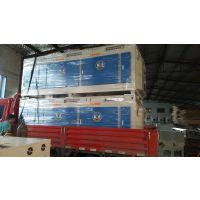 供应湖南制药厂废气处理设备、UV光氧催化设备、2018新款