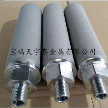 厂家供应金属粉末烧结活性炭过滤芯