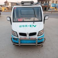 小型新能源电动四轮高压清洗车250公斤清洗泵