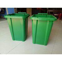 废旧垃圾桶回收 久宸换新服务 不论规格品牌
