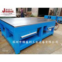 锦盛利-1212工业装备钳工桌,香港钢板钳工桌,铁板工作桌