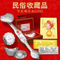 金银元宝民俗用品定制如意送客户长辈领导私人收藏品活动节日礼品