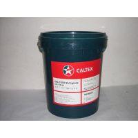 供应加德士50/50发动机特级防锈防冻液 正品Caltex -45℃冷却液